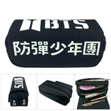 BTS X ARMY Classic Pencil Case