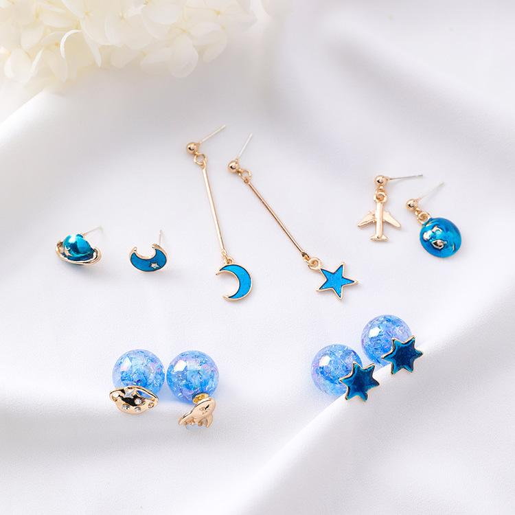 Blue Galaxy Earrings - Totemo Kawaii Shop