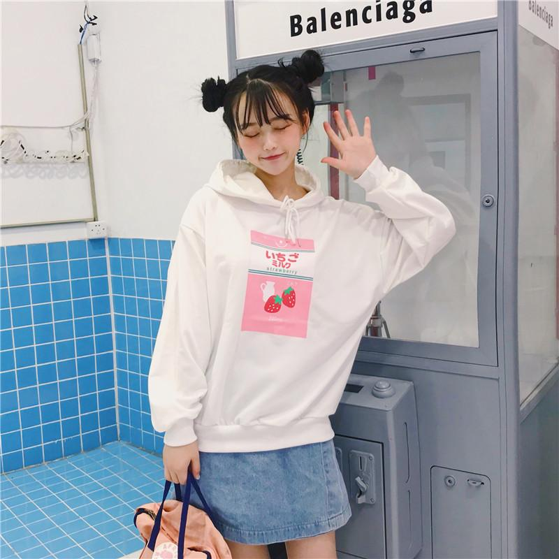 Japanese Strawberry Milk 'Oversized' Hoodie