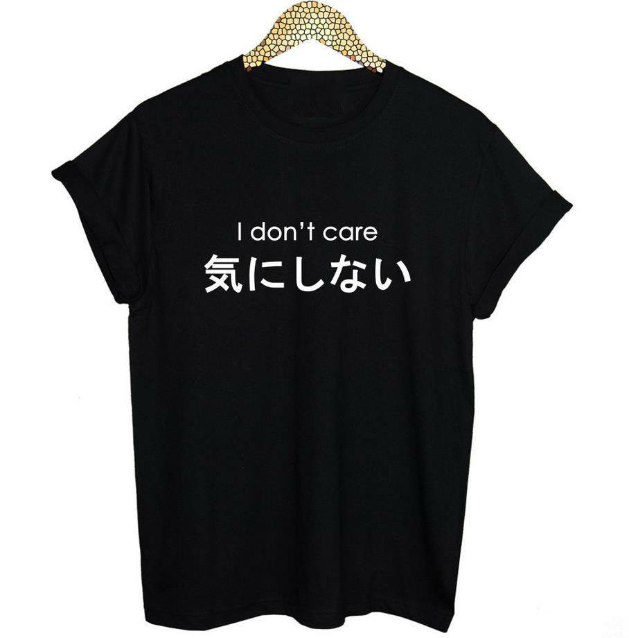I Don't Care Tee - Totemo Kawaii Shop