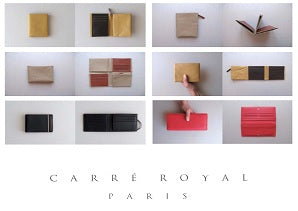 Carre Royal