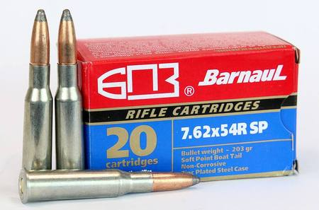 Barnaul 7.62x54R 203gr SP - 20 Rounds