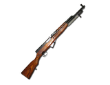 Soviet SKS Semi-Auto Rifle 7.62x39mm