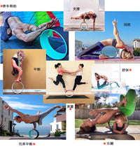 33CM*13CM Yoga Circles Training Wheels Pilates Yoga Physio Gym For waist shape bodybuilding workout Fitness Equipment Non toxic - 6 Lynx - Boho Accessories