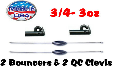 "Bottom Bouncer 17"" quick change 2 pk"
