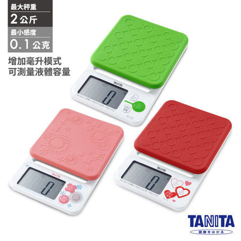 Tanita KD-192 2Kg Digital Scale