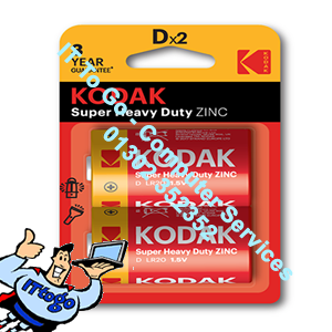 2x Kodak Super Heavy Zinc D Batteries 3 Year Guarantee