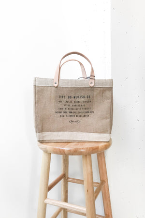 Hawaii Lunch Bag by Apolis
