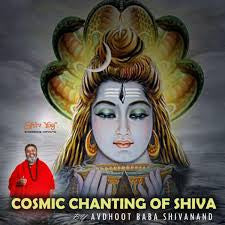 Cosmic Chanting Of Shiva