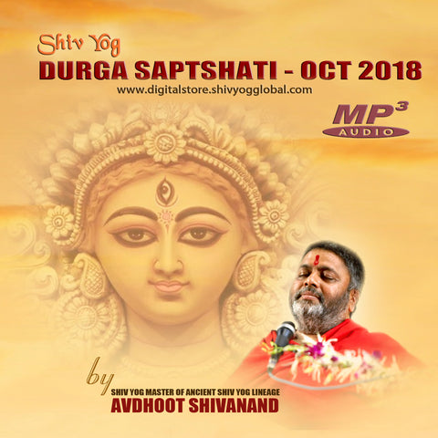 Durga Saptshati - OCT 2018, Audio