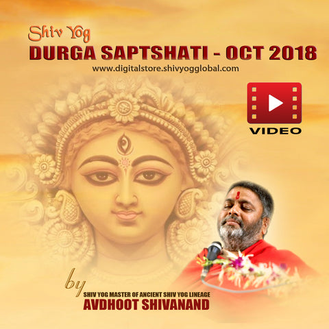 Durga Saptshati - OCT 2018, Video