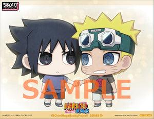 ChimiMega Buddy Series Naruto & Sasuke Set