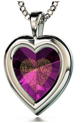 925 Sterling Silver Heart Pendant I Love You in 120 Languages