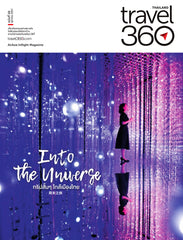 AirAsia's Travel 360 Magazine October 2018 with NAKIE