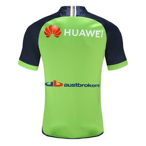 Canberra Raiders 2021 Home Jersey