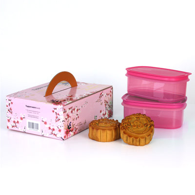 Tupperware Singapore | ooncake Gift Set 2020