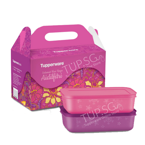 2021 Tupperware Raya Cake Gift Set