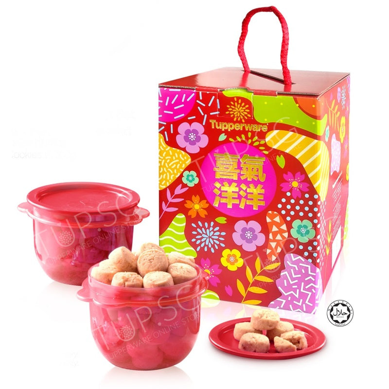 Tupperware 2018 Chinese New Year Cookies Gift Set (Halal حلال )
