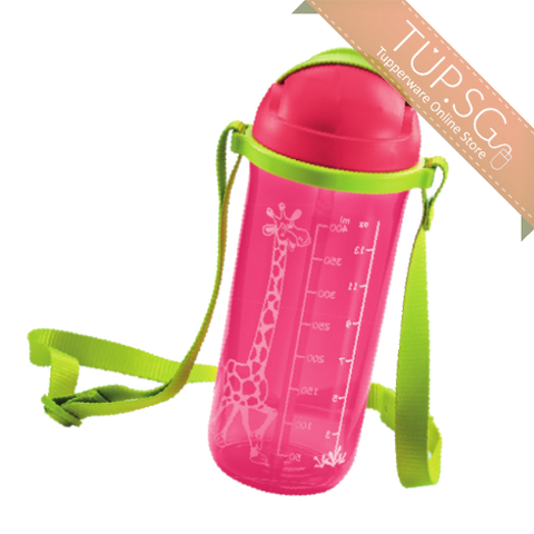 Tupperware Singapore | Kids Tumbler with straw - Giraffe (1) 400ml