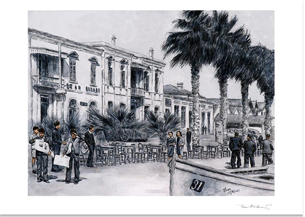 Fine arty print, Larnaca promenade  1950s seafront view of Beau Rivage hotel