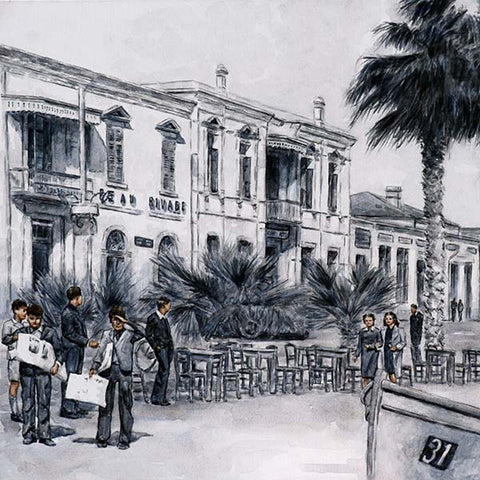 Larnaca promenade fine art print, 1950s seafront view of Beau Rivage hotel