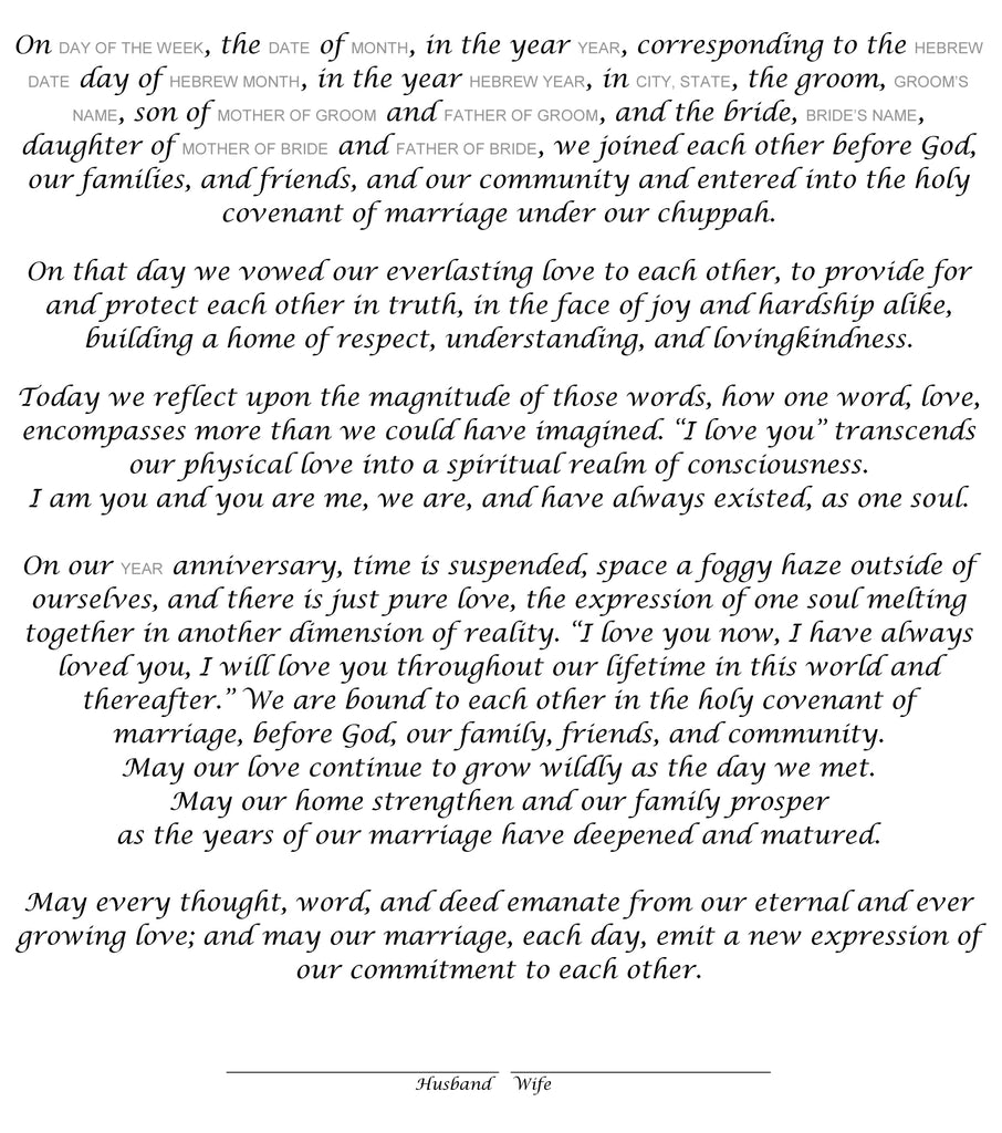 Anniversary Text 1 - Timeless Ketubah