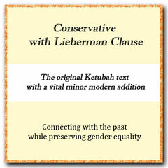 Conservative with Lieberman Clause - thumbnail - Timeless Ketubah