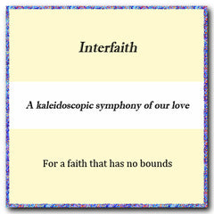Interfaith Text - thumbnail - Timeless Ketubah