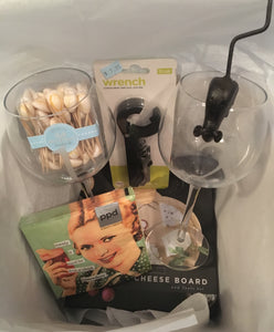 Holiday or Hostess Gift Set