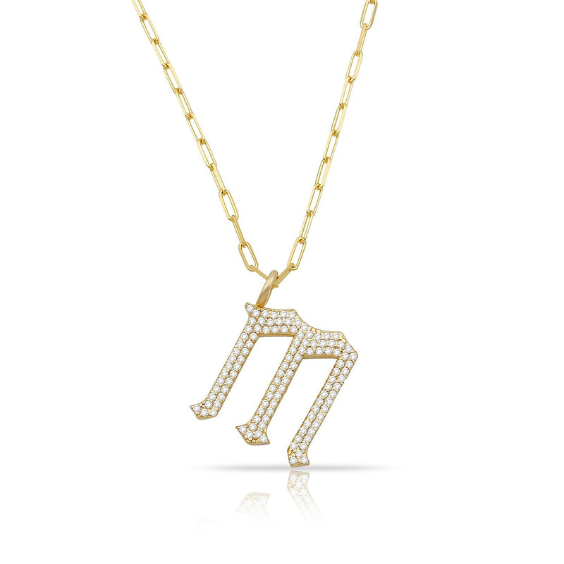 TSK Gramercy Diamond Pendant JEWELRY The Sis Kiss 14k Gold