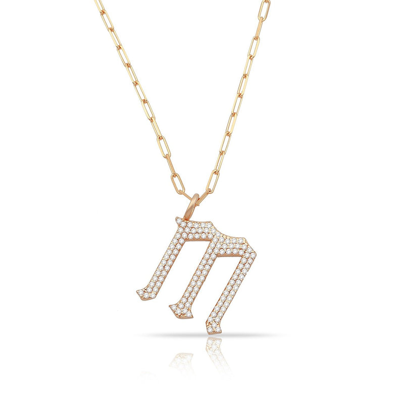 TSK Gramercy Diamond Pendant JEWELRY The Sis Kiss 14k Rose Gold