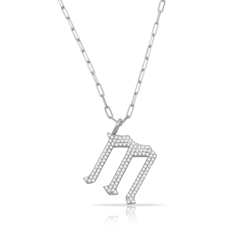 TSK Gramercy Diamond Pendant JEWELRY The Sis Kiss 14k White Gold