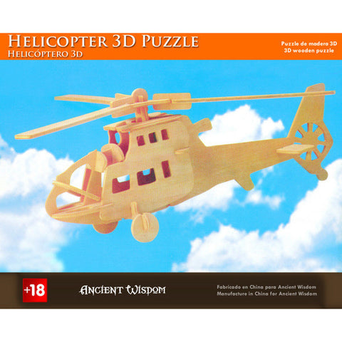 Helicopter - 3D Wooden Puzzle