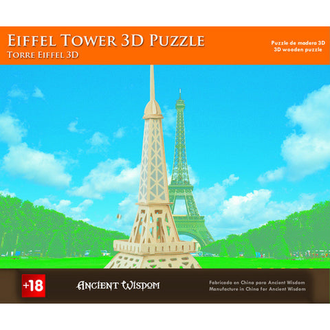 Eiffel Tower - 3D Wooden Puzzle