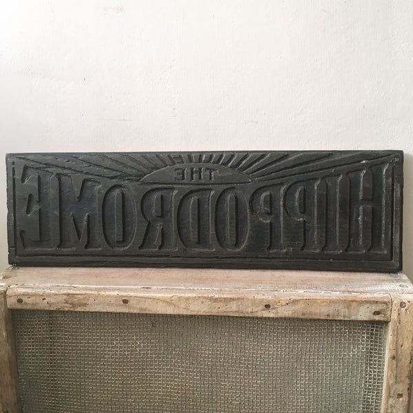 Antique Hippodrome Printing Block