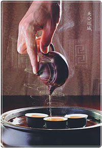 How to Brew Gongfu Tea