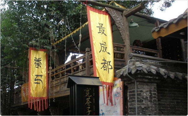 Experience Chengdu - The Culture of Sichuan Tea House