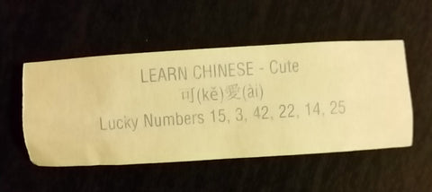 Fortune Cookie - Learn Chinese and Lucky Numbers