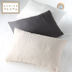 Marshmallow Gauze Pillow Case