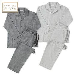 Marshmallow Gauze Chambray Mens Pajamas