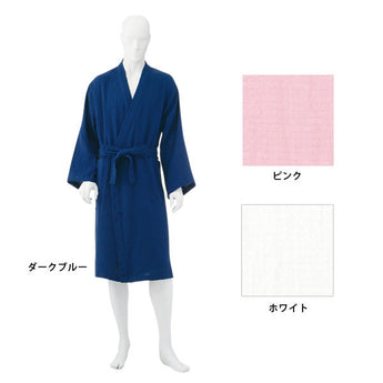Marshmallow Gauze Bath Robes, Unisex