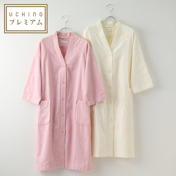 Ultra Thin Ladies' Cardigan Bath Robe