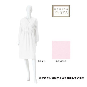 Ultrathin Soft Robe with Button