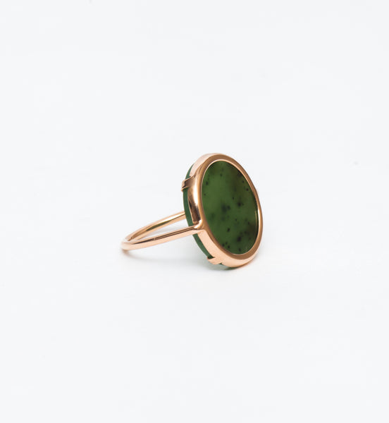 Jade Disc Ring