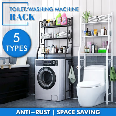 2/3 Tiers Washing Machine Rack  Toilet rack storage shelf