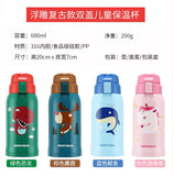 Christmas Gifts Thermal Mug water bottle - Juzz4Baby