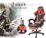 Adjustable chair/Ergonomic chair/PU Leather Chair/Office gaming chair - Juzz4Baby