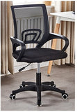 Classic Office Chair - Juzz4Baby