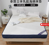 Foldable Breathable Mattress Latex Interlayer