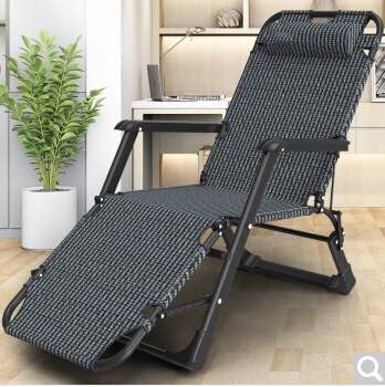 Reclining Portable Folding Chair Office Relax ArmChair